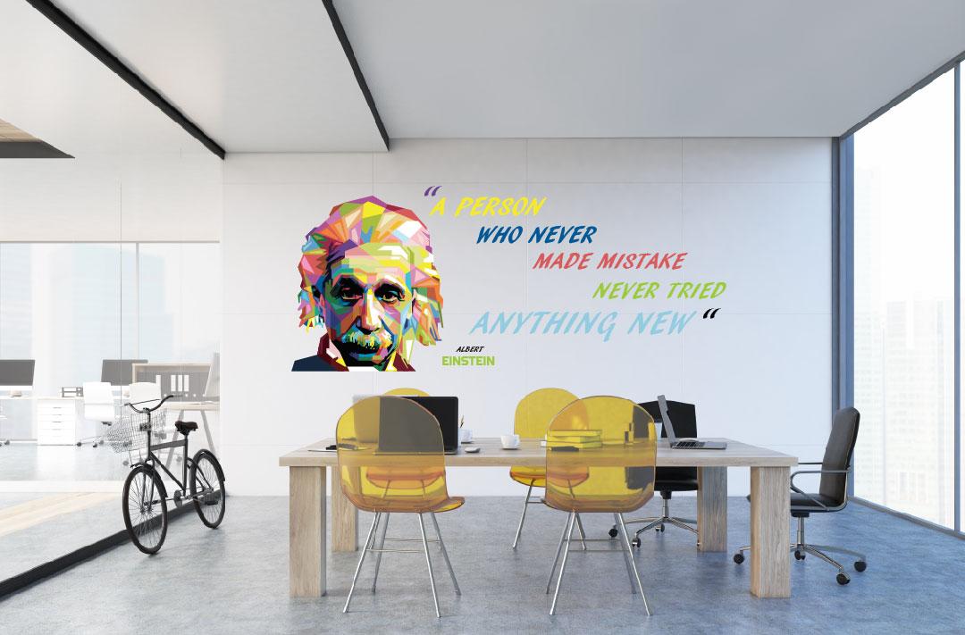 מדבקת קיר משפט ציטוט אלברט אינשטיין
