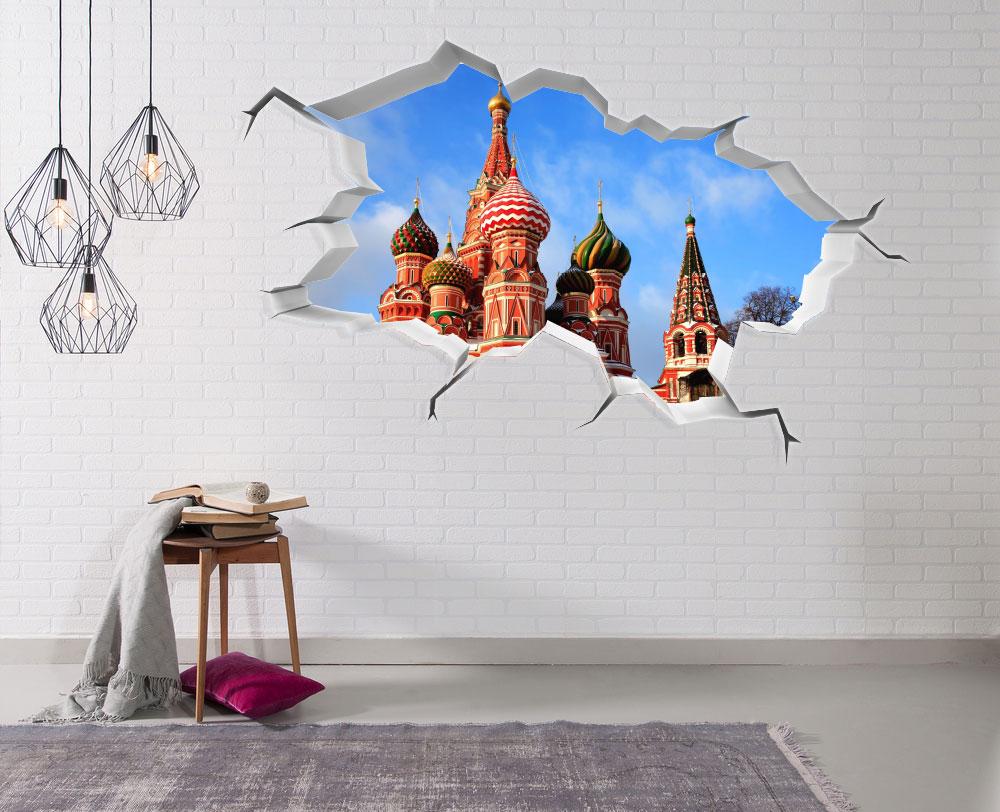 מדבקת קיר שבור מוסקבה