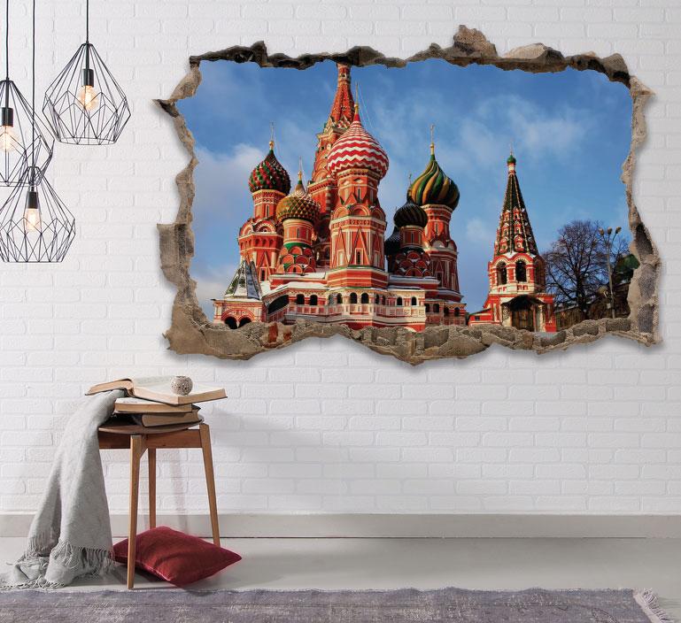 מדבקת קיר תלת מימד קיר שבור מוסקבה
