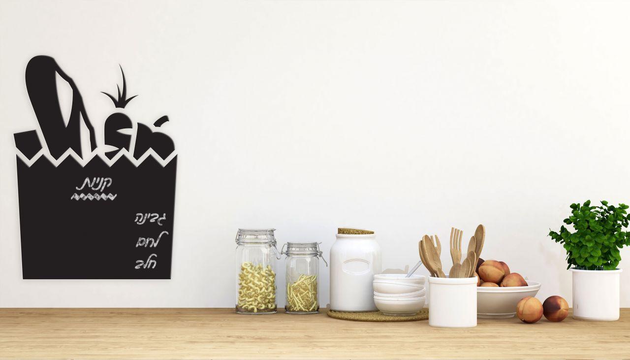 מדבקת קיר לוח גיר סל קניות