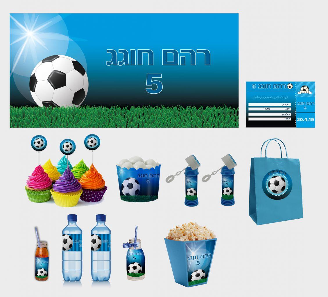 מיתוג יום הולדת לילדים כדורגל