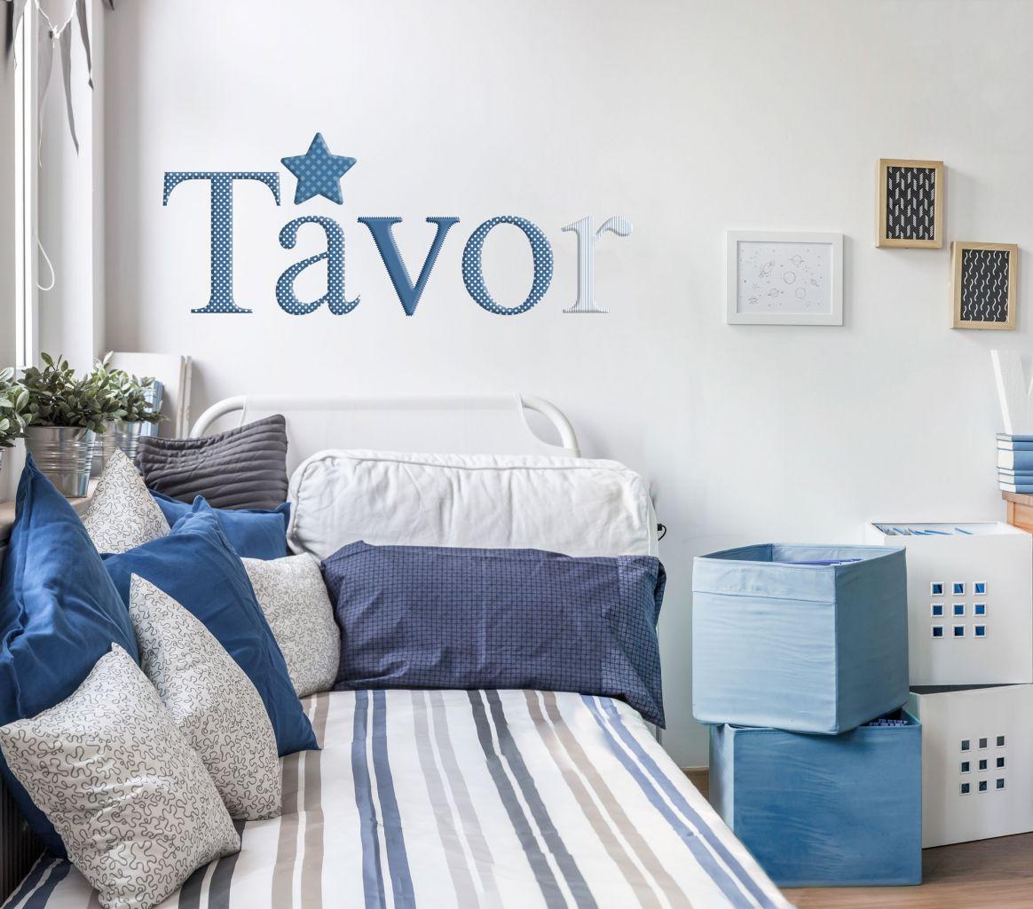 מדבקת קיר שם פסים ונקודות צבע כחול בהתאמה אישית