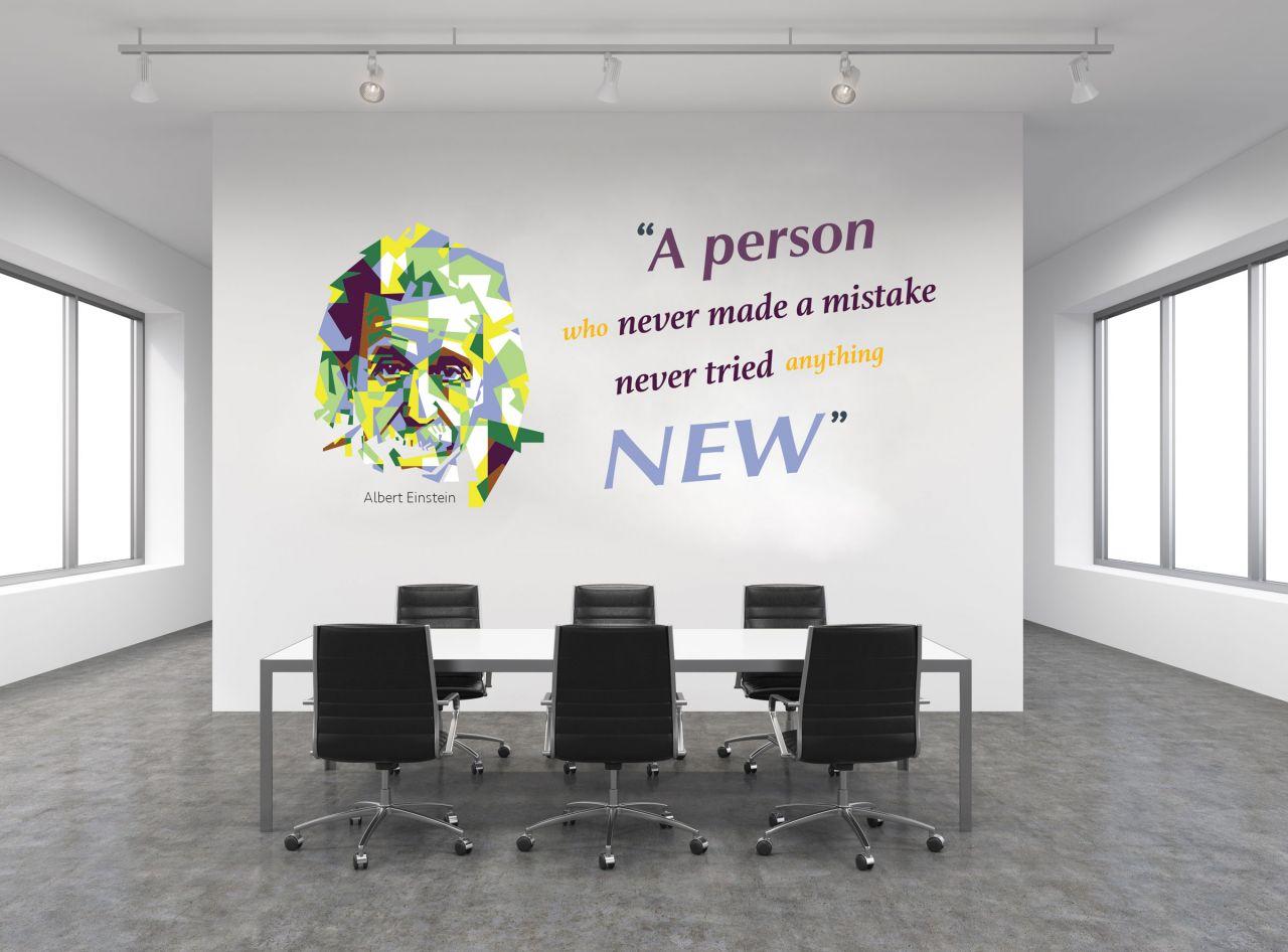 """מדבקת קיר משפט השראה  ״A person who never made a mistake"""" באנגלית / עברית לבחירה"""
