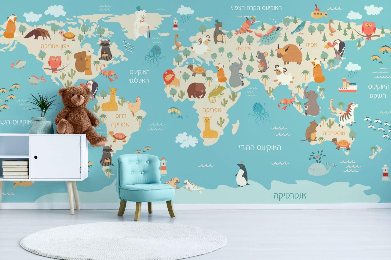 טפט מפת עולם לילדים צבעוני