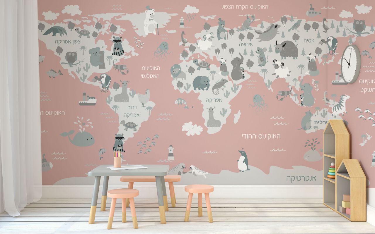 טפט מפת עולם לילדים דגם PINK