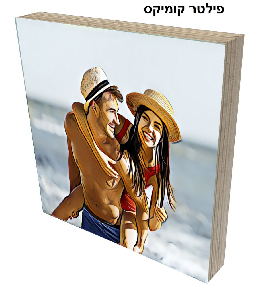 קינג פוטובלוק-בלוק עץ תמונה בעיצוב קומיקס צבעוני