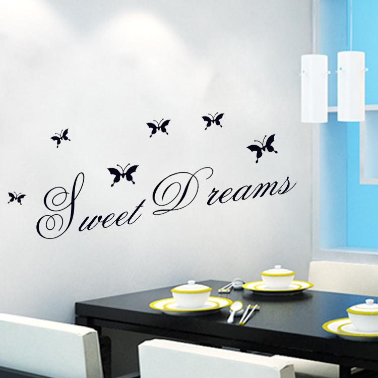 מדבקת קיר חלומות מתוקים