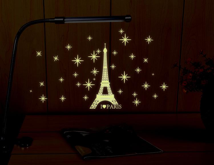 מדבקת קיר פריז זוהרת בחושך
