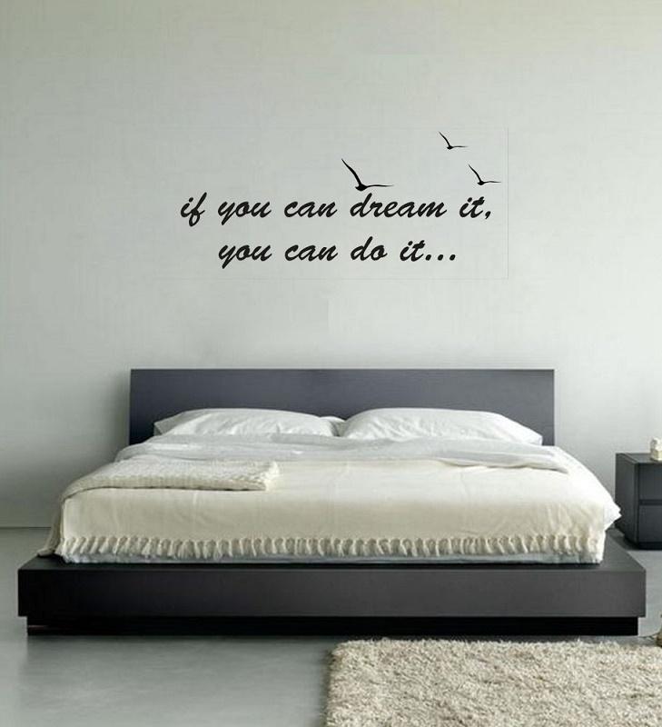 מדבקת קיר if you can dream it, you can do it