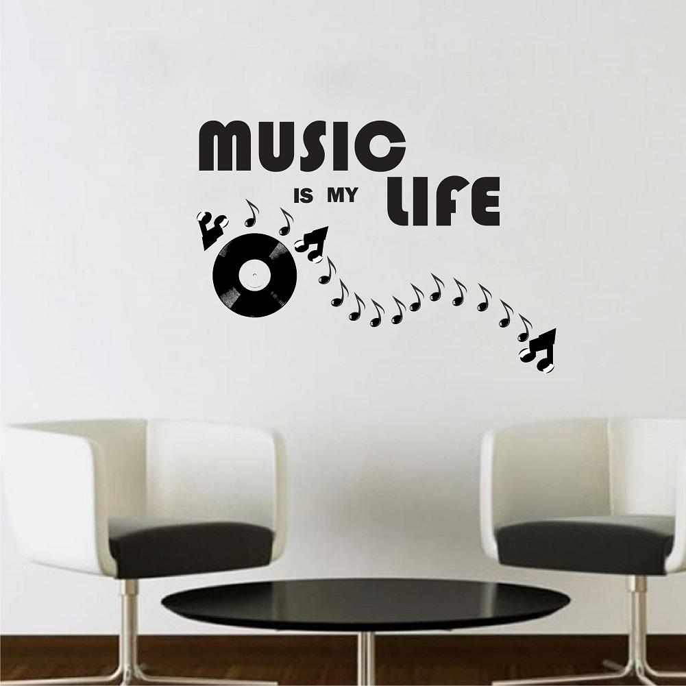 מדבקת קיר MUSIC IS MY LIFE