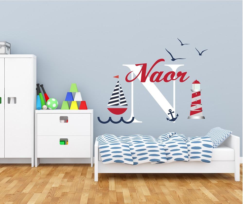 מדבקת קיר לחדרי ילדים ותינוקות באווירת הים עם שם בהתאמה אישית