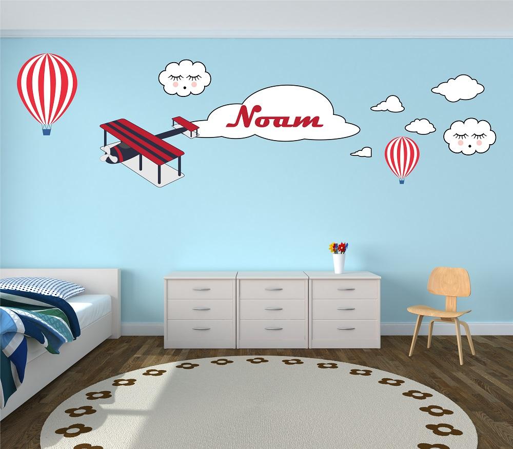 מדבקת קיר מטוס עם שם בהתאמה אישית לחדרי ילדים ותינוקות
