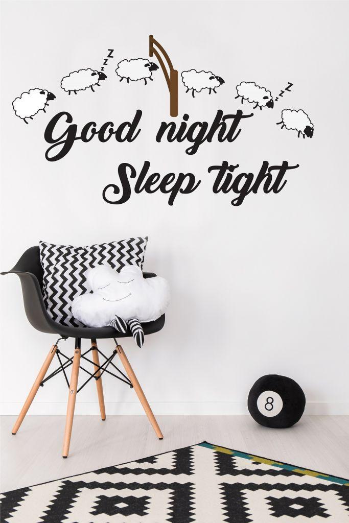 מדבקת קיר לילה טוב לחדרי ילדים