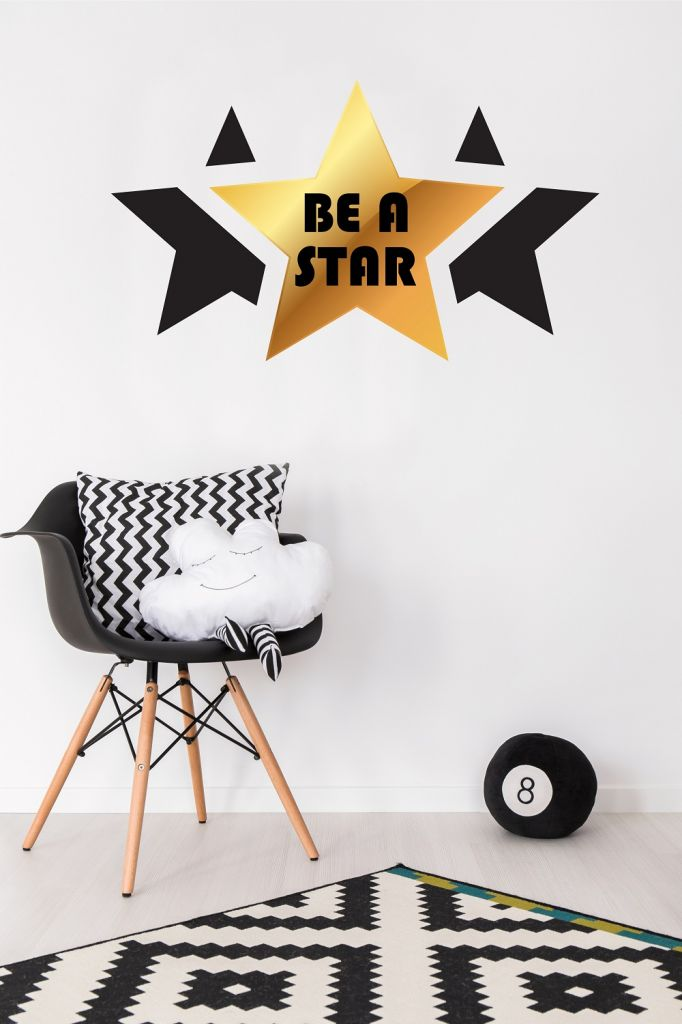 מדבקת קיר תיהיה הכוכב לחדרי ילדים