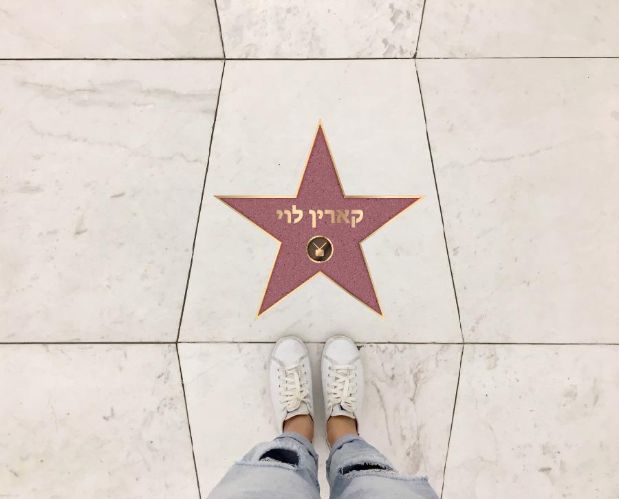 מדבקת רצפה כוכב הוליוודי בהתאמה אישית