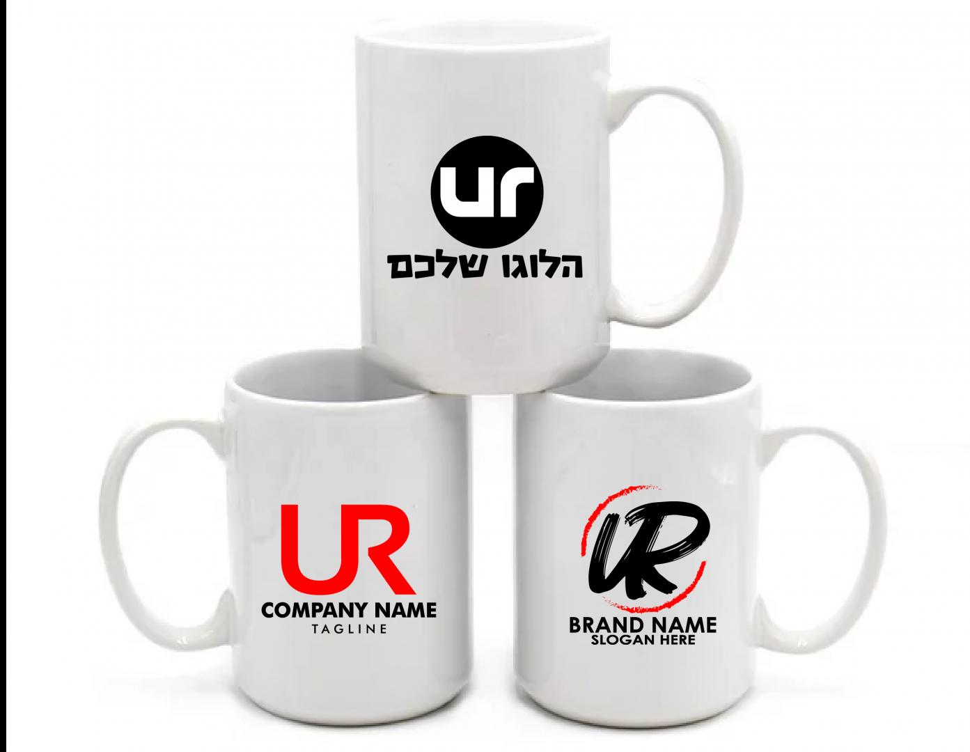 ספל קפה קרמיקה עם הלוגו שלכם